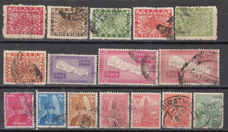 Nepal - small stamp collection (9541)