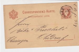 austria 1881  stamps card ref 20926