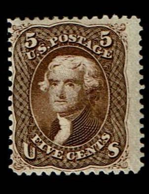 Scott #76 Fine-OG-VLH. SCV - $1,350.00