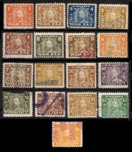 1915 CANADA REVENUE SET OF 17 DIFF #FWT8... FX3 FX4 FX7 FX8 FX9 FX14 FX19 CV $28