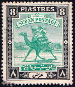 Sudan Scott 91 Used.