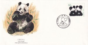 1985, China: Giant Panda, Fleetwood, FDC (E12253)