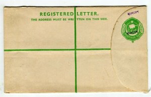 BANGLADESH; 1970s early fine MINT Optd. Registered Envelope