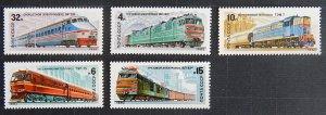 The train, (№1281-Т)