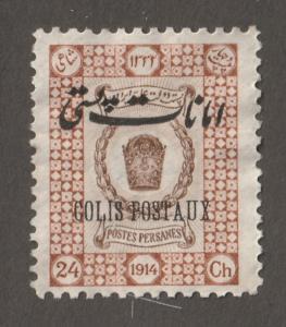 Persian stamp, Scott# Q-28, bright colors, no post mark, 24ch, brown, #APS Q-28,