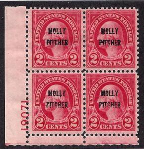 646 Mint,OG,HR... Plate Block of 4... SCV $37.50