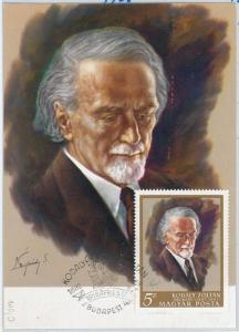 65504 -  HUNGARY - Postal History - MAXIMUM CARD - MUSIC  1982