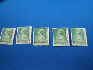 HONG KONG  -  SCOTT # 501b  -  DEALERS LOT OF 4     MNH