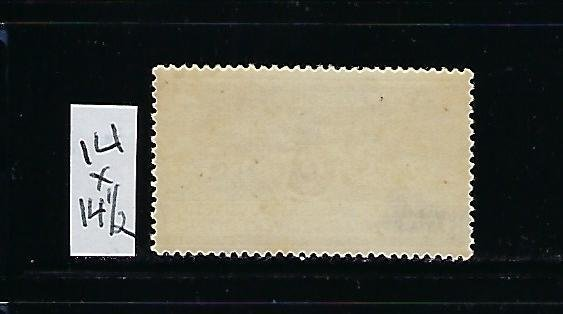 NEW ZEALAND SCOTT #E1 1926 SPECIAL DELIVERY- PERF 14X14.5 (RED/ PURPLE)- MINT NH