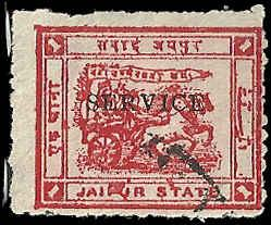 Jaipur - O4 - Used - SCV-0.45