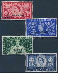Bahrain stamp Queen Elizabeth II set MNH 1953 Mi 89-92 WS198221
