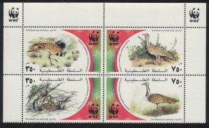 Palestine Birds WWF Houbara Bustard Block of 4 2001 MNH SC#150 a-d