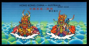 2003 Hong Kong Australia Joint Issue Dragon Boat racing MS Presentation Pack MNH