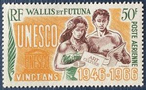 Wallis and Futuna Islands C26 MNH (SCV $5.75)