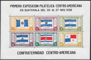 Guatemala C99 MNH - Flags of Central American Countries