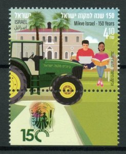 Israel Stamps 2020 MNH Mikve 150 Years Tractors Architecture 1v Set
