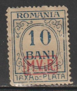 Romania SC  3NJ4  Mint  Hinged