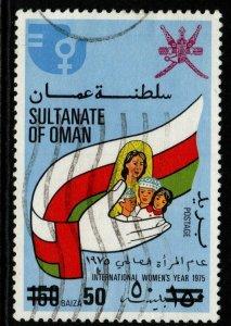 OMAN SG213 1978 50b on 150b SURCHARGE FINE USED