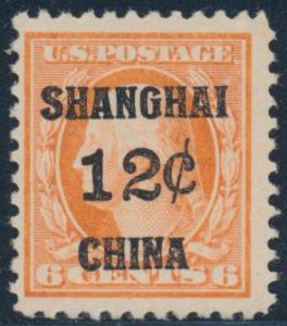 SHANGHAI #K6 VF OG NH CV $220 BR7705