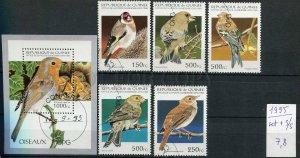 265032 Guinea 1995 year used set+S/S BIRDS