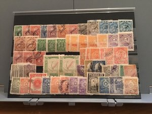 Paraguay Super Collectable vintage Stamps R23112