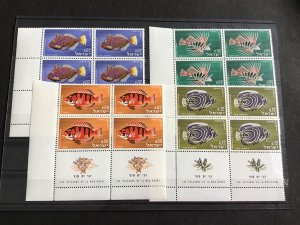 Israel 1962 Red Sea Fishes   Mint Never Hinged  Stamps R38793