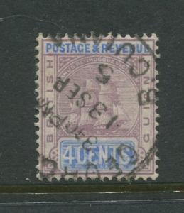 STAMP STATION PERTH British Guiana #134 - Seal Definitive Used Wmk 2 CV$4.00