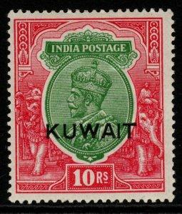 KUWAIT SG15 1923 10r GREEN & SCARLET MTD MINT