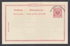 German Shipmail Abroad, Deutsche Marine-Schiffspost, Mi P1 unused. 1897 Card