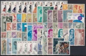 España Año Completo 1967 Nuevo sin Charnela MNH.Incluye serie trajes regionales