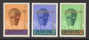 Ethiopia Sc# 563-5 MNH International Education Year