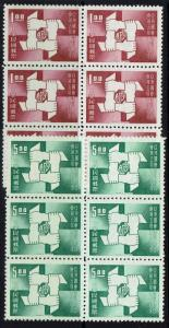 China (ROC) SC# 1633 - 1634 - Blocks of 6 - Mint Never Hinged - 043016