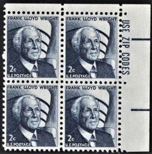 US 1280 MNH VF 2 Cent Frank Lloyd Wright Zip Block