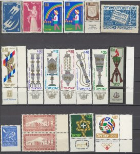 COLLECTION LOT OF # 1730 ISRAEL 18 MOSTLY MNH STAMPS 1951+