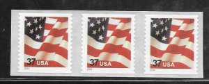 #3632C MNH Control #0870 on Back Strip of 3