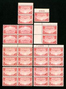 US Stamps # C22 F-VF Lot of 25 OG NH Scott Value $215.00