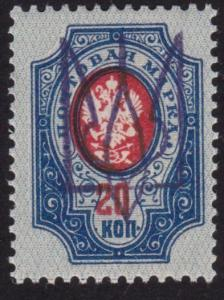 UKRAINE opt on RUSSIA  BAHKMUT local overprint mint........................69133