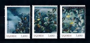 [91876] Uganda  World War 2 Attack on Dobrosli Airstrip  MNH