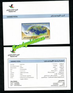2014 - Palestine- Euromed postal, Joint & common issue- Flyer- MNH**