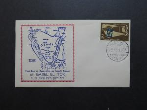 Israel 1956 Sinai Campaign Cover / Gabel El Tor 1st Day Occupation Cover - Z9689