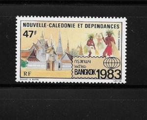 New Caledonia 1983 Bangkok Int'l Stamp Show Temple Dancers MNH