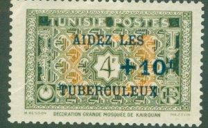 TUNISIA B103 MH BIN$ 1.25