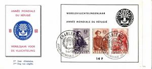 [52131] Belgium 1960 World refugee year FDC with SS Cat.Value €75
