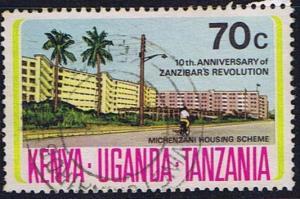 Kenya Tanzania Uganda SG 303 1971 10th anniv of Tanzania Independence 50c