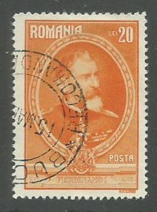 1931 Romania Scott Catalog Number 388 Used