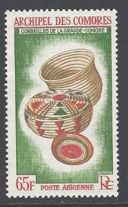 Comoro Islands Sc # C8 mint never hinged (RS)