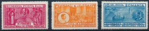 [I2078] France 1932 good set of stamps very fine MNH $120