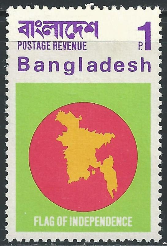 Bangladesh #4 1r Flag of Independence (showing Map)
