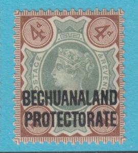 BRITISH BECHUANALAND 73 MINT  HINGED OG * NO FAULTS EXTRA FINE !