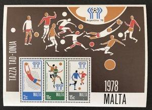 Malta 1978 #551a, MNH, CV $2